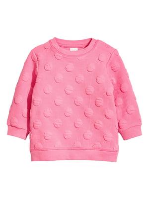 Свитшот розового цвета в горошек | 5662756