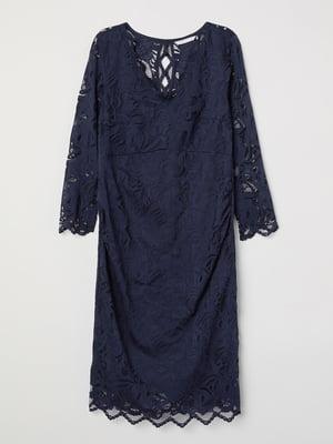 Платье для беременных синее | 5662852