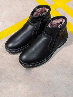 Ботинки черные | 5648495