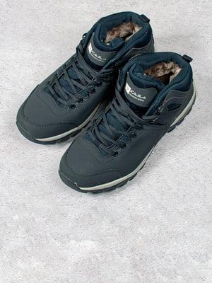 Ботинки синие | 5648498