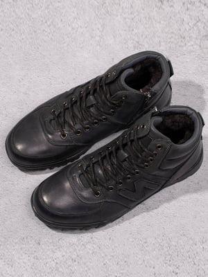 Ботинки синие | 5648577
