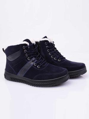 Ботинки синие | 5650119