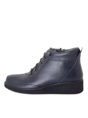 Ботинки темно-синие | 5663266
