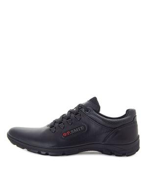 Туфли черные | 5663286