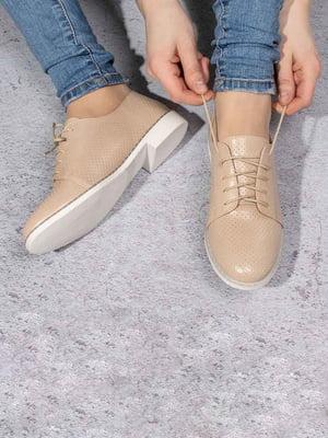 Туфли бежевые | 5648979