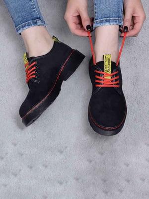 Туфли черные | 5649125