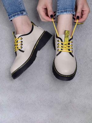 Туфли бежевые | 5649126