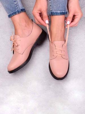 Туфли розовые | 5649165