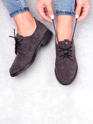 Туфли серые | 5649170
