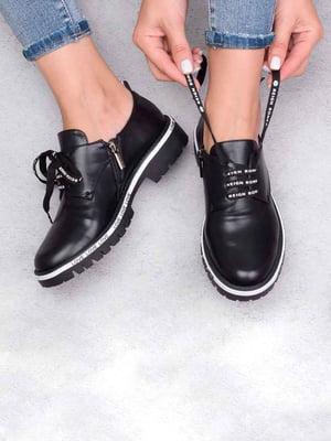 Туфли черные | 5649187