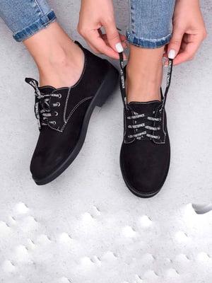 Туфли черные | 5649248