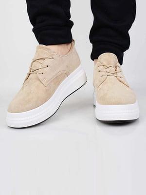 Туфли бежевые | 5650854