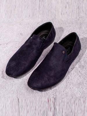 Туфли фиолетовые | 5648902