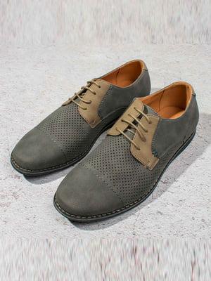 Туфли серые | 5648973