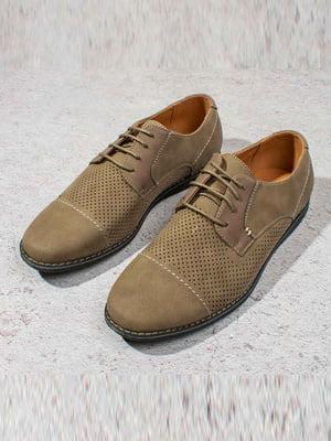 Туфли цвета хаки | 5648974