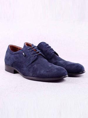 Туфли фиолетовые | 5649004