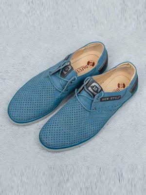 Туфли голубые | 5649025