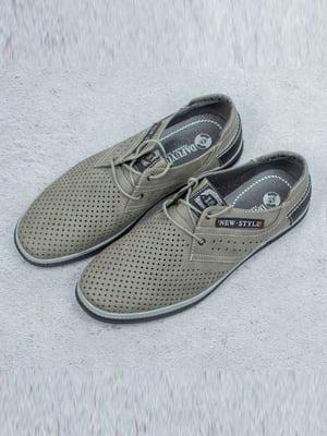 Туфли серые   5649026