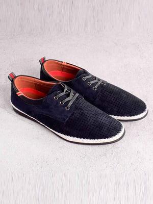 Туфли фиолетовые | 5649047