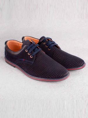 Туфли фиолетовые | 5649094