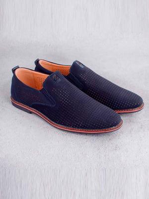 Туфли фиолетовые | 5649100