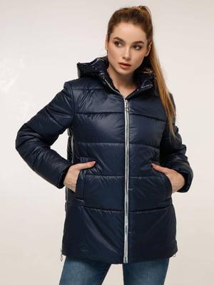 Куртка темно-синяя | 5663302