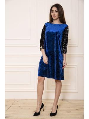 Сукня кольору електрик з декором | 5663939