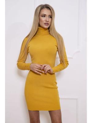 Платье горчичного цвета   5663956