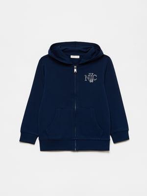 Толстовка синяя с логотипом | 5651197