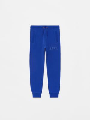 Брюки спортивные синие с логотипом | 5651256