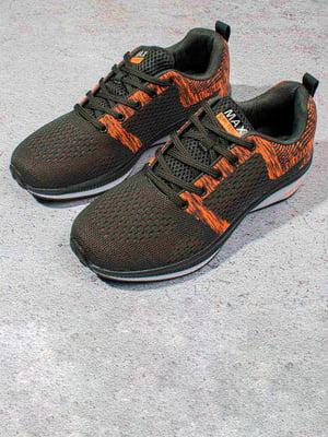 Кросівки сірі | 5642953