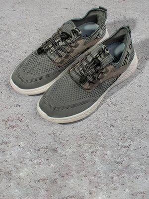 Кросівки сірі | 5643249