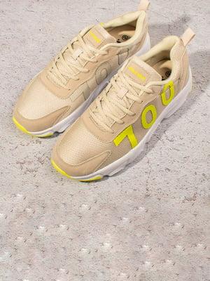 Кросівки бежеві | 5643253