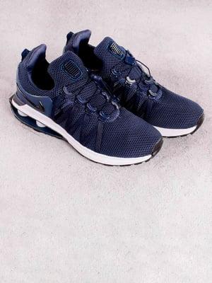 Кросівки сині | 5643507