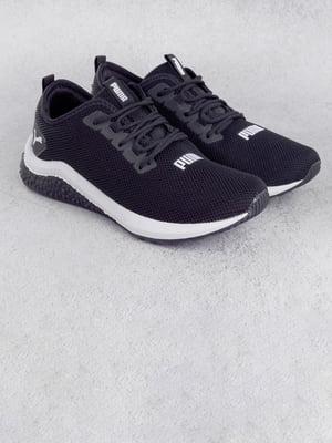 Кросівки сині | 5643727
