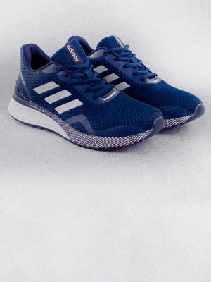 Кроссовки синие   5643741