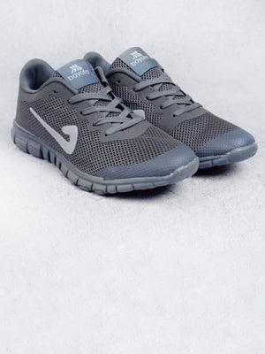 Кросівки сірі   5643866