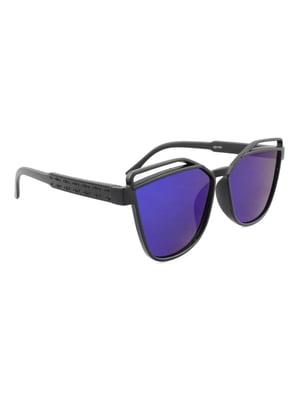 Очки солнцезащитные | 5664284
