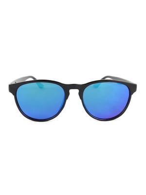 Очки солнцезащитные | 5664285