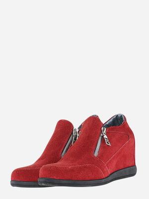 Снікерси червоного кольору | 5661180