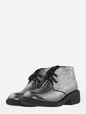 Ботинки стального цвета | 5662905
