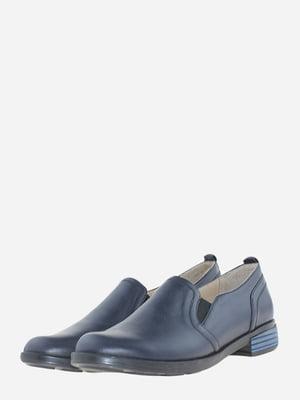 Туфлі сині | 5656544