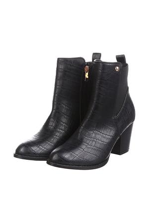 Ботинки черные | 5667613
