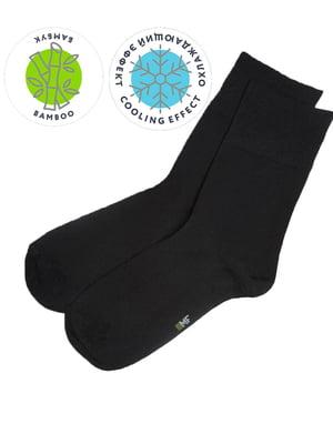 Носки черные | 5664809