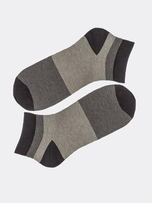 Носки трехцветные | 5664813