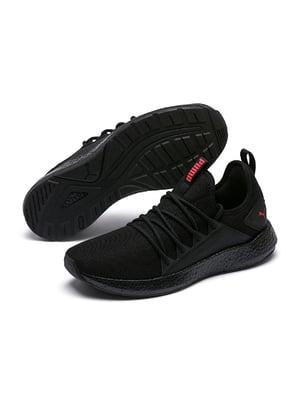 Кросівки чорні   5670349