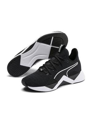 Кросівки чорні | 5670362