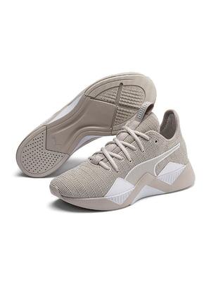 Кросівки сіро-бежевого кольору | 5670363