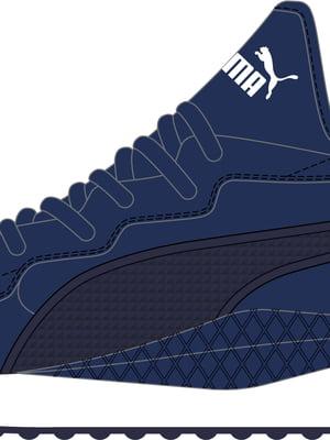 Кросівки сині   5670381