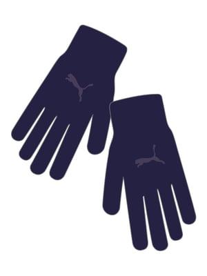 Перчатки синие с логотипом | 5670720
